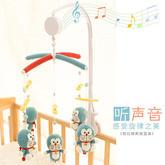 送宝贝的第一份礼物 毛编编织钩针婴儿床铃编织视频教程(哆啦A梦款)