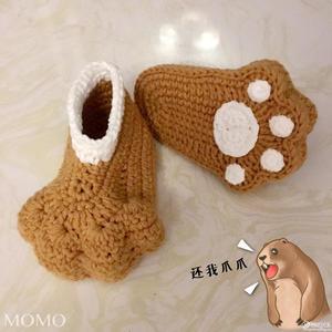 5股牛奶棉钩针可爱爪子宝宝鞋