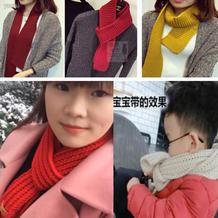 零基础也可以织的韩版小围巾编织视频教程(2-1)搓板针围巾织法