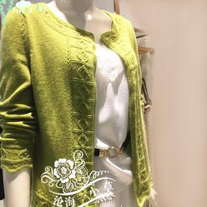 叶子花门襟边女士棒针长袖开衫