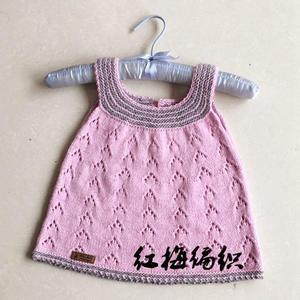 粉点儿童棒针羊绒背心裙