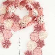 浪漫主义风格女士春夏钩针拼花蕾丝围巾