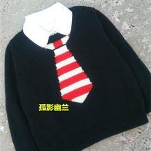 仿淘宝款男童棒针领带图案圆领毛衣