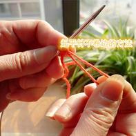 编织达人一步步教织平针起针如何不卷边的方法