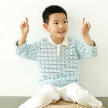 男童钩针翻领镂空POLO衫编织视频教程