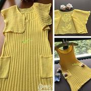 云朵儿童手工编织套装(棒针背心裙、钩针玫瑰花短款小开衫)