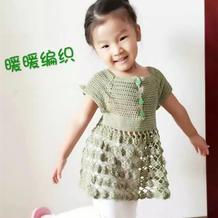 夏日 儿童钩针短袖连衣裙编织视频教程