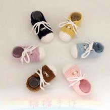 漂亮钩针宝宝铅笔鞋编织教程视频