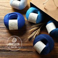 【云侣】羊毛蕾丝毛线 手工编织细线 云马马海毛配线 围巾披肩线