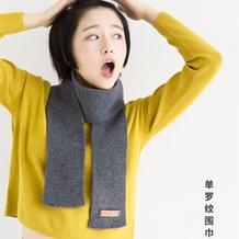 新手学编织经典实用棒针单罗纹围巾视频教程
