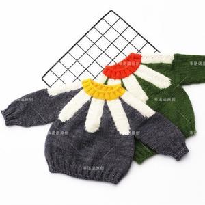 从上往下织儿童棒针小雏菊圆肩毛衣