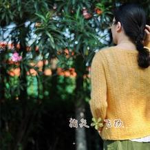云侣云马女士棒针麻花镂空花轻薄开衫