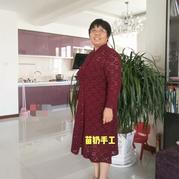 中式立领大码女士钩针开衫风衣