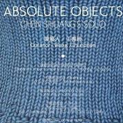 毛衣不再是单纯的物料毛线 它化作生命的象征