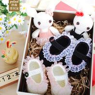 芭蕾兔子玩偶宝宝鞋钩针编织视频教程(2-1)手工编织婴儿套装