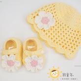 花朵宝宝钩鞋编织视频教程(2-2)毛线编织新生儿套装