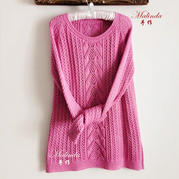 浅秋 女士棒针镂空花长袖罩衫
