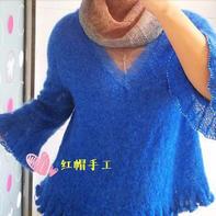 云侣从上往下织女士棒针堆堆领串珠蓝仙衣