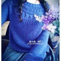 冬天大衣里若隐若现的风景——宝蓝色云落套衫