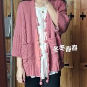 皮粉色复古文艺短款七分袖毛衣--仿淘宝款