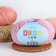 九色鹿9288七彩绒 宝宝毛线婴儿童新生儿毛线 手编中粗羊毛线