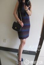 赫本风花式段染羊毛修身背心裙——紫轩