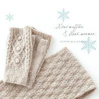 实用漂亮女士棒针羊绒围巾手套编织图解