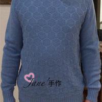 冬天到了织件羊绒套头衫送给家里辛苦的那个他