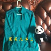 织个最爱的孔雀绿送给最爱的他——上往下编织的男士羊绒衫