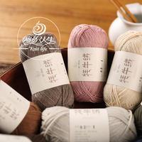 【奔驰娱乐.牦牛绒】100%YAK中粗手工编织毛线 棒针毛衣线围巾线