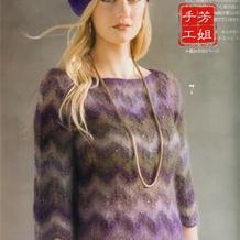 会跃动的彩虹纹马海毛女士套头毛衣
