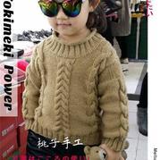 焦糖玛奇朵帅气中性童装套头毛衣