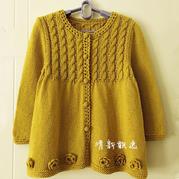 花骨朵 儿童棒针花朵裙式开衫小毛衣