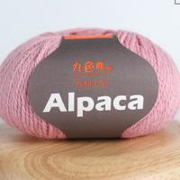 九色鹿9283苏利羊驼 手工编织中粗羊驼毛线 儿童外套围巾毛线