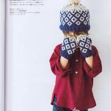 云舒北欧风儿童提花帽子与手套