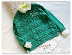 绿芜 小公主基础款斜肩羊毛套头衣