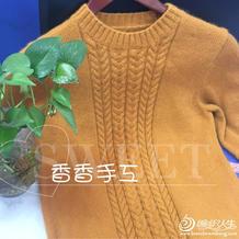 给朋友小孩织的羊绒麻花毛衣