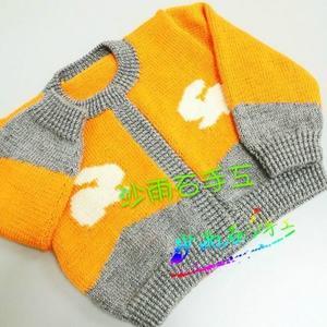 可萌 婴幼儿棒针兔子图案开衫毛衣