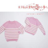 2~4岁儿童棒针简约拼色条纹毛衣图解
