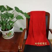本命年斜纹围巾 简单好织云舒大红色棒针围巾