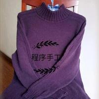 棒针马鞍肩自带袖男士羊绒衫(含机器领织法说明)