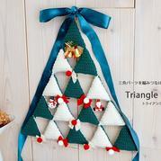 简单好织别致的钩针三角拼接圣诞挂饰编织图解