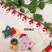 編織人生門店圣誕裝飾品 鉤針圣誕掛件編織教程