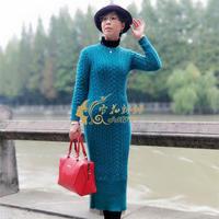 蓝孔雀 优雅女士棒针修身款长款连衣裙