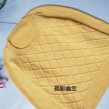 自然形成圆弧下摆的儿童棒针插肩袖菱格圆领毛衣