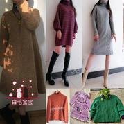 201802期周热门编织作品:10款手工编织秋冬毛衣