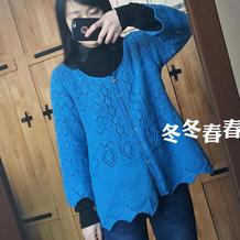 优雅宽松女士蓝色开衫毛衣外套