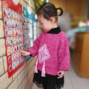从上往下钩儿童钩针中国结小毛衣