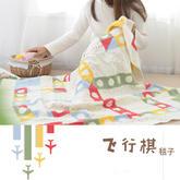 令宝宝爱不释手即可用又可玩的钩针飞行棋拼花毯编织视频教程