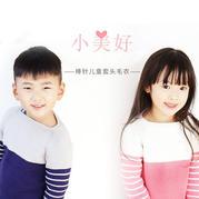 小美好 从上往下圈织儿童棒针插肩套头拼色条纹毛衣编织视频